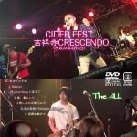 """""""CIDER FEST"""" DVD"""